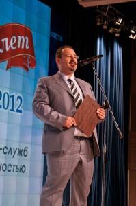 """главный редактор журнала """"Пресс-служба"""" Тимур Асланов"""