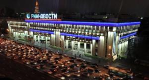 мультимедийный пресс-центр РИА Новости - фото Владимир Сергеев © РИА Новости