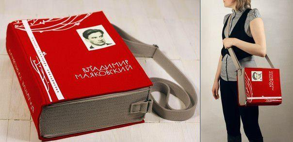 сумка имени Маяковского