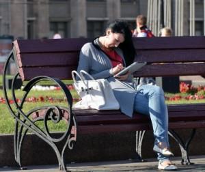что интересного предложил Интернет о литературе?