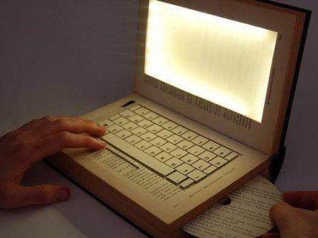 книга или ноутбук?..
