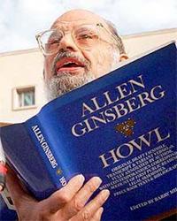 Аллен Гинзберг