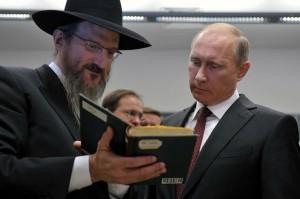 В.Путин на открытии экспозиции коллекции Шнеерсона