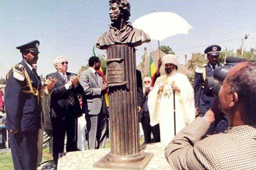 открытие памятника Пушкину в Эфиопии
