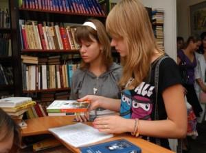 подростков порадуют новыми фантастическими книгами