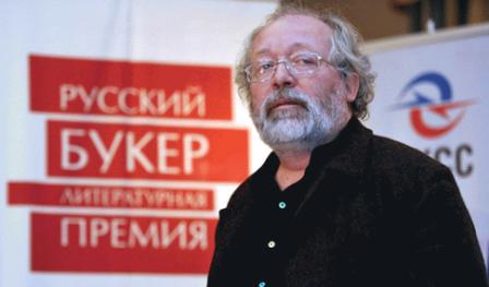 Андрей Дмитриев