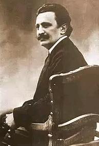 Бранислав Нушич