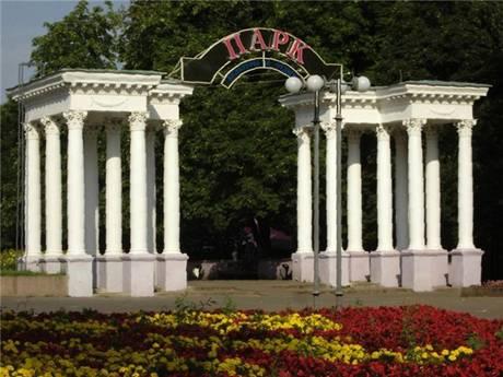 Городской парк в г.Орел