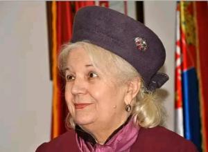 Гроздана Олуич