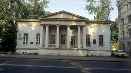 Дом Тургенева в Москве - фото ria.ru