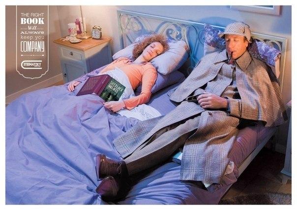 в компании с Шерлоком Холмсом