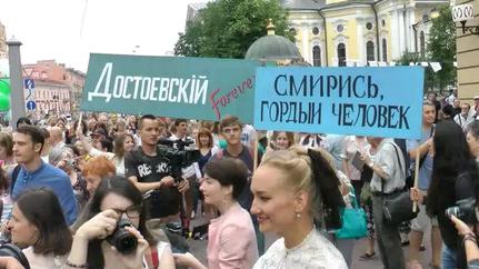 плакаты на Дне Достоевского - фото ria.ru