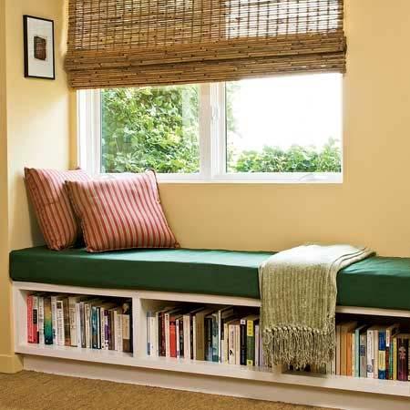 еще одно комфортное место для чтения