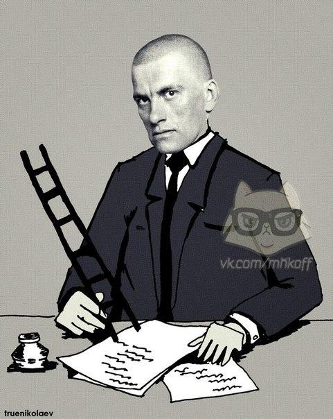 """Владимир Маяковский рифмует """"лесенкой"""""""
