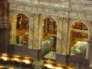 над читальным залом