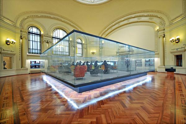 в Национальной библиотеке Чили