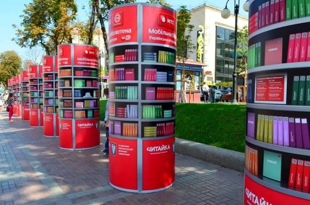 первая электронная мобильная библиотека на Крещатике - фото Kyiv Tourism
