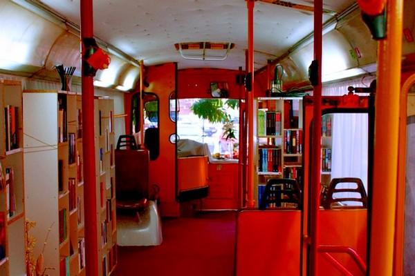 библиотека находится в Пловдиве