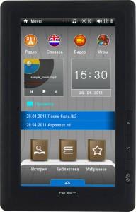 Texet HD TB-710HD
