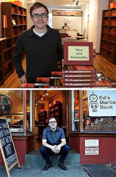 книжный магазин «Марсианская книга Эда» с ассортиментом в одну книгу