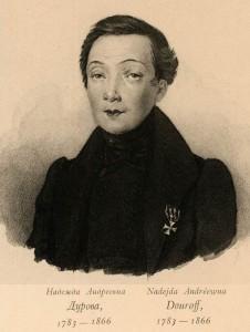 Надежда Дурова (1783-1866)