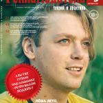 журнал «Рекламодатель», № 9, 2013