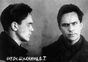 Варлам Шаламов (1907–1982)
