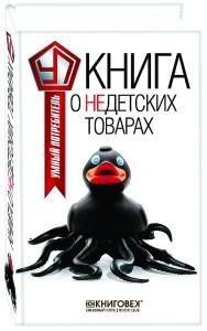 D_TOV