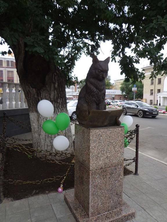 памятник ученому коту в Оренбурге