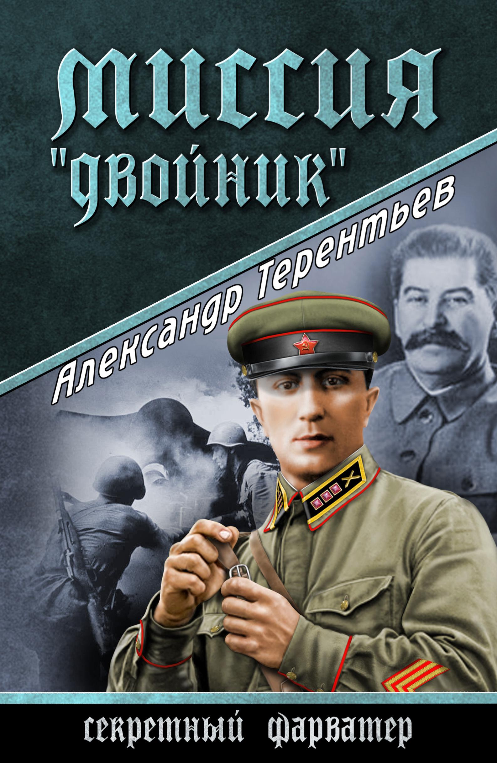 http://novostiliteratury.ru/wp-content/uploads/2013/10/Терентьев.jpg