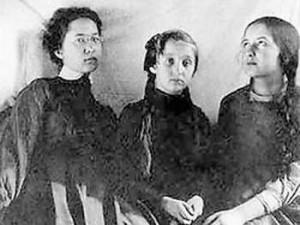 Три сестры Суок