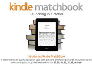 Kindle MatchBook, Amazon, Amazon Kindle, электронные книги, продажа электронных книг