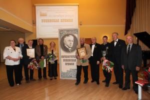 Бунинская премия 2013, литературные премии, литературные конкурсы, награды литература 2013, Иван Алексеевич Бунин