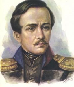 Михаил Юрьевич Лермонтов, портрет, Лермонтовские дни, Ярославль