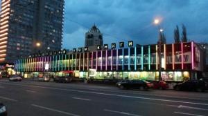 Московский Дом книги, книжные магазины Москвы, Московский Дом книги приватизируют, книжная сеть Республика