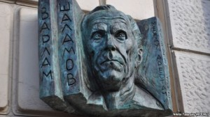 памятник Варламу Шаламову в Москве, Варлам Шаламов, день памяти жертв политических репрессий