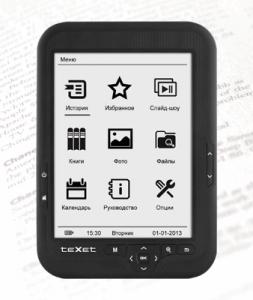 TeXet TB-416, бюджетный букридер на E-ink, обзоры букридеров, новинки букридеров, электронные книги TeXet