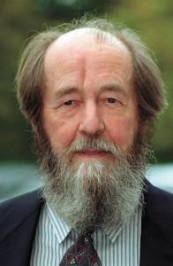 Александр Солженицын , Александр Солженицын биография, Александр Солженицын  когда родился, Александр Солженицын  интересные факты, 11 декабря день в истории