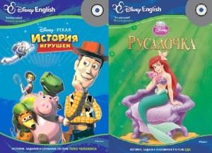 DisneyEnglish, История игрушек обучение английскому, Русалочка обучение английскому, английский для детей, книги для детей, детская литература