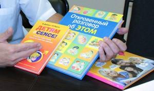 книги о сексе для детей, книги откуда я  появился, книги о теле для детей, родители Иркутска, пикет против детских книг о сексе Иркутск