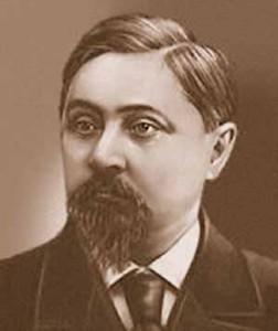 Дмитрий Наркисович Мамин-Сибиряк, премия имени Мамина-Сибиряка,премии по литературе, литературные премии