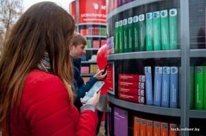 мобильная библиотека в Минске, электронные книги в библиотеке Минск, мобильная библиотека Белоруссия