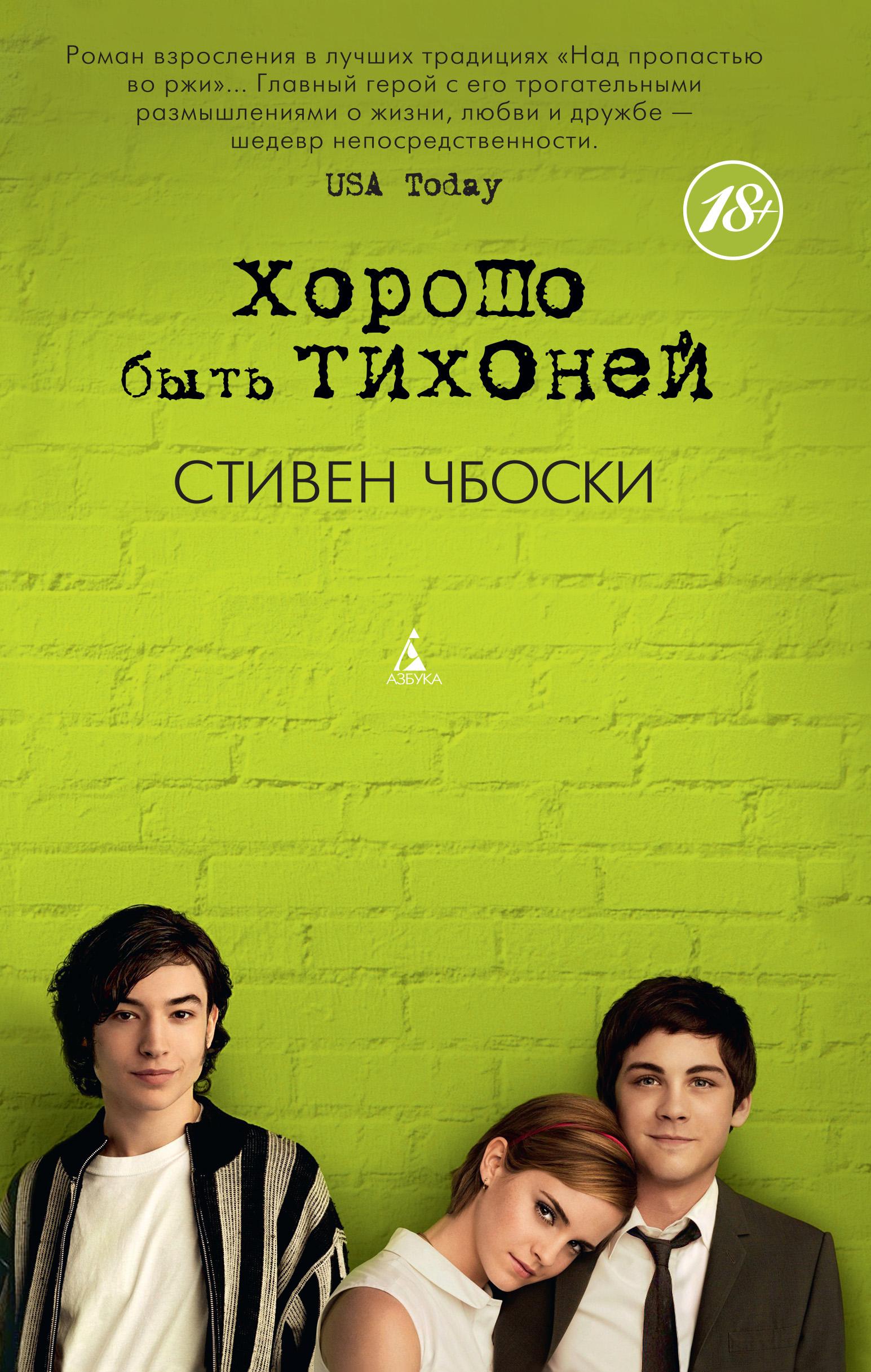 Олеся николаева небесный огонь скачать бесплатно pdf