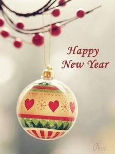 Фантом Пресс, С Новым годом