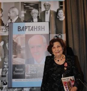 Георгий Вартанян, книги ЖЗЛ, Тегеран 43, книги о разведчиках, жизнь замечательных людей, новости литературы