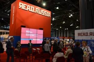 Роспечать выделит на поддержку чтения 29 млн. рублей, инвестиции Роспечать, книжные выставки, книжные ярмарки