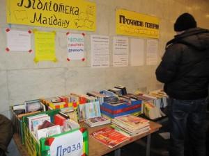 библиотека Евромайдана, новости библиотеки, новости литературы, библиотеки Киева, Евромайдан Украина