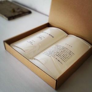 Book on Book, обложки для книг, изобретения для чтения, подарок для читателя