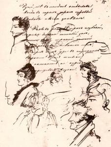 23 января день в истории, День ручного письма, День почерка, рукописи, рукопись Пушкина