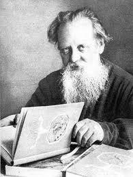 Павел Петрович Бажов , премия Бажова по литературе, литературные премии, премии по литературе Россия